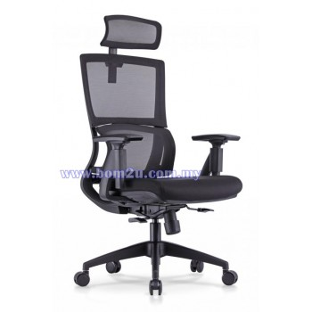 ALITA 1 Series Executive Chair