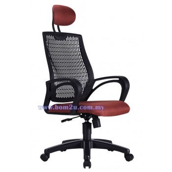 Ravion Series Executive Chair (P.P SHELL)