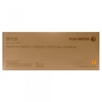 Fuji Xerox CP315 Yellow Drum Cartridge 50k (CT351103)