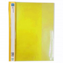 CBE 807A PVC Management File (A4)Yellow ( ITEM NO : B10-118YE )