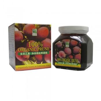 Oasis Wellness 100% Organic Prune 300g